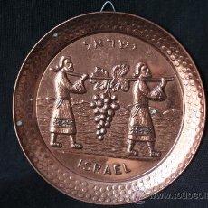 Antigüedades: PLATO DE COBRE CON RELIEVE CON MOTIVO BIBLICO E INSCRIPCION ISRAEL. Lote 32417823