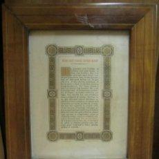 Antigüedades: MARCO ANTIGUO CON MARQUETERÍA . Lote 32570693