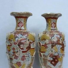 Antigüedades - PAREJA DE JARRONES DE SATSUMA - 32645754