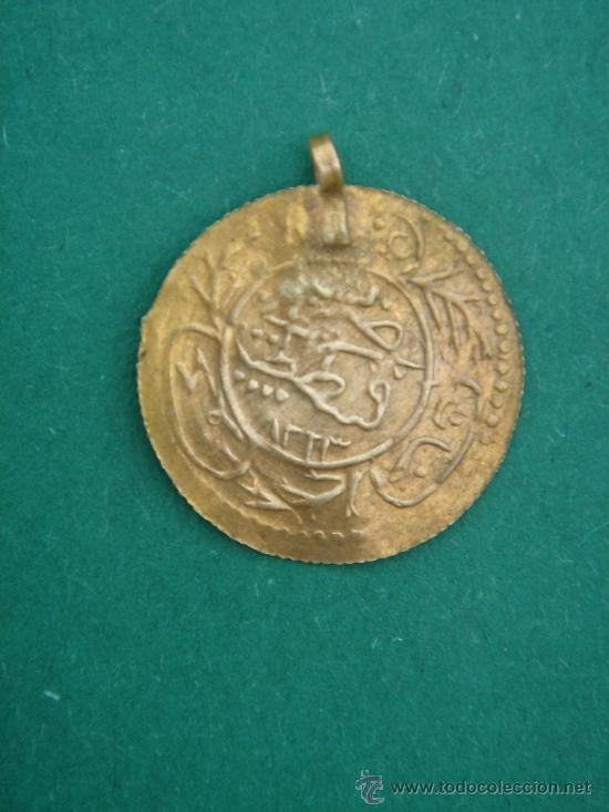 MEDALLA RELIGIOSA ANTIGÜA -S. XVII O ANTERIOR-. ¿HEBREA O ÁRABE?. 1,95 CMS DE LONGUITUD. (Antigüedades - Religiosas - Medallas Antiguas)