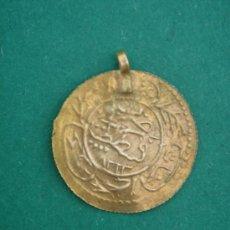 Antigüedades: MEDALLA RELIGIOSA ANTIGÜA -S. XVII O ANTERIOR-. ¿HEBREA O ÁRABE?. 1,95 CMS DE LONGUITUD.. Lote 32674350