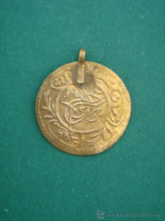 Antigüedades: OTRA CARA DE LA MEDALLA - Foto 2 - 32674350