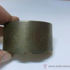 Antigüedades: SERVILLETERO METAL REPUJADO. Lote 32729111