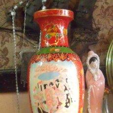 Antigüedades: JARRÓN ANTIGUO EN MUY FINA PORCELANA CHINA.. Lote 32787611
