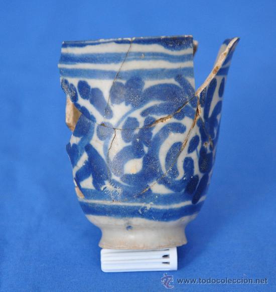 LOZA DE TRIANA JÍCARA O POCILLO DEL SIGLO XVII (?) (Antigüedades - Porcelanas y Cerámicas - Triana)