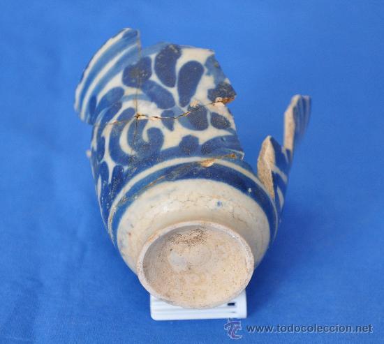 Antigüedades: Loza de Triana jícara o pocillo del siglo XVII (?) - Foto 3 - 32815677