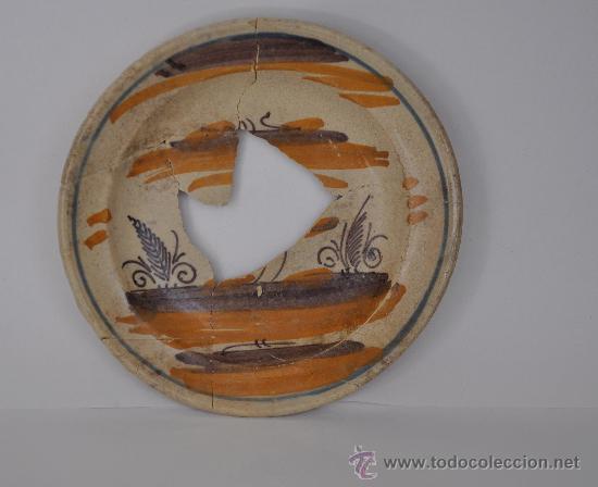 PLATO DE TRIANA (SEVILLA) DEL S. XVIII. (Antigüedades - Porcelanas y Cerámicas - Triana)