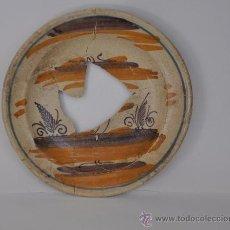 Antigüedades: PLATO DE TRIANA (SEVILLA) DEL S. XVIII.. Lote 32866077