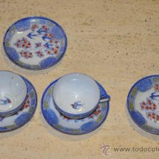 Antigüedades: TAZAS MADE IN JAPAN PORCELANA DE 1920 APROX.. Lote 32942898