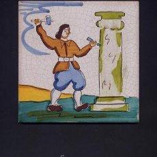 Antigüedades: ANTIGUO AZULEJO DE ARTES Y OFICIOS DE 15 X 15 CMS. PINTADO A MANO - AÑOS 60 - ESCULTOR. Lote 32936811
