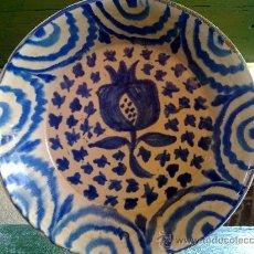 Antigüedades: ANTIGUA FUENTE DE FAJALAUZA. Lote 32940039