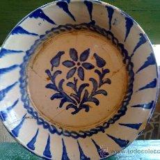 Antigüedades: ANTIGUA FUENTE DE FAJALAUZA. Lote 32940052