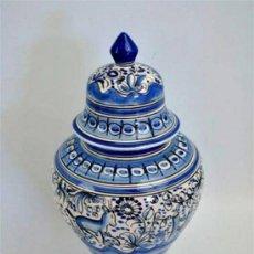 Antiquités: JARRON DE CERAMICA FIRMADO. Lote 33031515