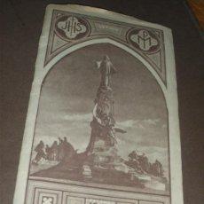 Antigüedades: PEREGRINACION NACIONAL AL CERRO DE LOS ANGELES, 1945.. Lote 33277983