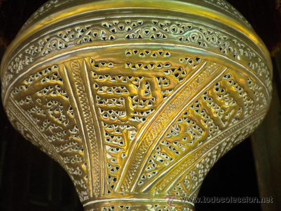 Antigüedades: LAMPARA MARROQUI, 200X45 CTMS. TODA CON INSCRIPCIONES ARABES Y ANIMALES,= PELICULA CASABLANCA - Foto 5 - 33296162
