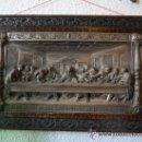 Antigüedades: CUADRO DE LA SAGRADA CENA EN COBRE PLATEADO - ANTIGUO. Lote 33402638