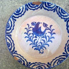 Antigüedades: ANTIGUA FUENTE DE FAJALAUZA.. Lote 33473842