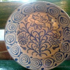 Antigüedades: ANTIGUA FUENTE DE FAJALAUZA.. Lote 33474101