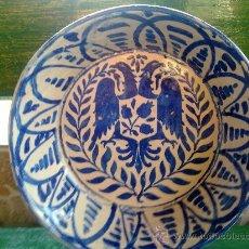 Antigüedades: ANTIGUA FUENTE DE FAJALAUZA.PRECIOSA Y UNICA EN TC.. Lote 33474217