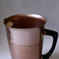 Antigüedades: JARRA METAL COLOR COBRE. Lote 33512972