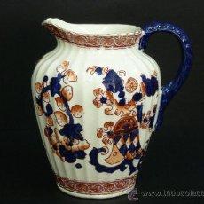 Antigüedades: ANTIGUA JARRA INGLESA, S. FIELDING & CO. 1880-1917. Lote 33535225