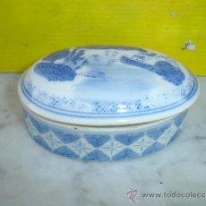 Antigüedades: CAJAS OVALADA DE PORCELANA ORIENTAL. Lote 33556461