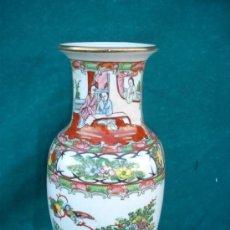 Antigüedades: JARRON DE PORCELANA ORIENTAL. Lote 34638399