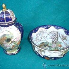 Antigüedades: JARRON Y CUENCO DE PORCELANA ORIENTAL. Lote 33678722