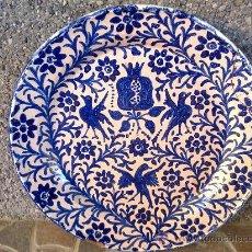 Antigüedades: ANTIGUO PLATO DE FAJALAUZA, UNA JOYA. Lote 33805269