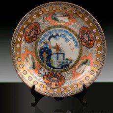 Antigüedades: ESPECTACULAR PLATO DE PORCELANA JAPONESA DEL SIGLO XIX. Lote 33839517