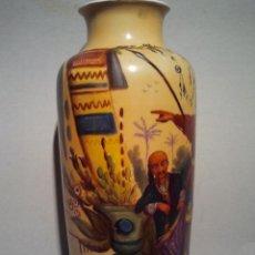 Antigüedades: JARRÓN ORIENTAL DE CERÁMICA DECORADO EN AMARILLO CON PERSONAJES CHINOS.. Lote 33876052