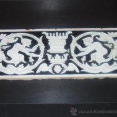 Antigüedades: 'HIJO DE J MENSAQUE' AZULEJO DE ARISTA ZOOMÓRFICO. 14 X 28 CM. TRIANA, SEVILLA. . Lote 33985012