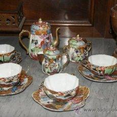 Antigüedades: PRECIOSO CONJUNTO DE CAFE DE PORCELANA ORIENTAL, CHINA. FINALES S.XIX. SELLOS EN BASE. Lote 34069901