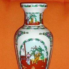 Antigüedades: PRECIOSO JARRON CHINO DE PORCELANA SELLADO .27 CM . .FOTOS. Lote 34053641