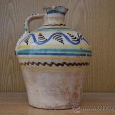Antigüedades: ANTIGUA ALCUZA, ACEITERA, PUENTE DEL ARZOBISPO. Lote 34065285