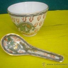 Antigüedades: PEQUEÑO CAZO Y CUCHARA DE PORCELANA ORIENTAL. Lote 34087405