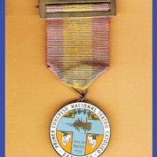 Antigüedades: I CONGRESO NACIONAL TEATRO CATOLICO - ZARAGOZA 18 AL 22 MAYO 1955 - CON CINTA Y PASADOR.. Lote 34116281