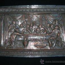 Antigüedades: ANTIGUA SANTA CENA DE CHAPA DE COBRE PLATEADA, NO TIENE MARCO. Lote 34171309