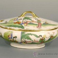 Antigüedades: SOPERA CHINA. Lote 34187512