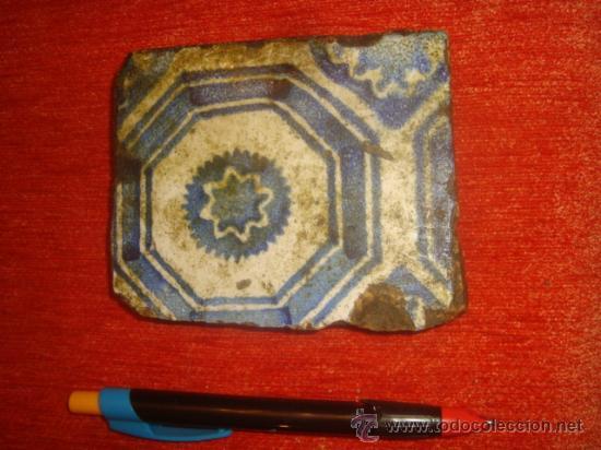 ANTIGUA CERAMICA (Antigüedades - Porcelanas y Cerámicas - La Cartuja Pickman)