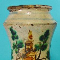 Antigüedades: PEQUEÑO TARRO DE FARMACIA, CALTAGIRONE, SICILIA. SIGLO XVIII.. Lote 34343779