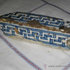 Antigüedades: ALIZAR ANTIGUO EN CERAMICA DE TALAVERA O TOLEDO - TECNICA PINTADA LISA- SIGLO XVI. - AZULEJO.. Lote 34363779