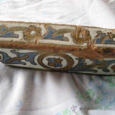 Antigüedades: ALIZAR ANTIGUO COMPLETO, EN CERAMICA DE A LA CUERDA SECA - TOLEDO - SIGLO XVI. AZULEJO.. Lote 34366686