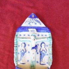 Antigüedades: ANTIGUA BENDITERA DE CERÁMICA DE TERUEL S.XIX O ANTERIOR. Lote 49707123