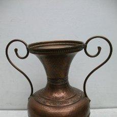 Antigüedades: PRECIOSO JARRÓN DE COBRE. Lote 34506534