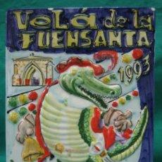 Antigüedades: CERAMICA VELÁ DE LA FUENSANTA 1993 CORDOBA 27X19 CM. Lote 34594470