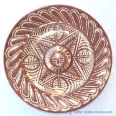 Antigüedades: GRAN PLATO MANISES GIMENO RIOS AGALLONADO DE TETON METALIZADO. Lote 34667307