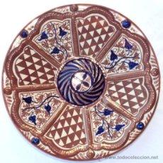 Antigüedades: GRAN PLATO ANTIGUO MANISES GIMENO RIOS METALIZADO POLICROMADO AGALLONADO DE TETON. Lote 34667314