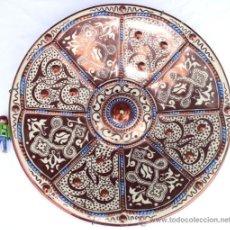 Antigüedades: GRAN PLATO ANTIGUO REFLEJOS METALICOS MORISCOS TIPICO MANISES. Lote 43692071