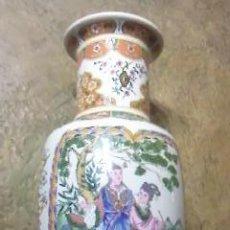 Antigüedades: ESTUPENDO JARRÓN DE PORCELANA,DE GRAN TAMAÑO DE LA MARCA OSAKA.. Lote 34730355